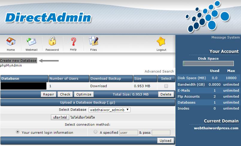 Create new Database 1