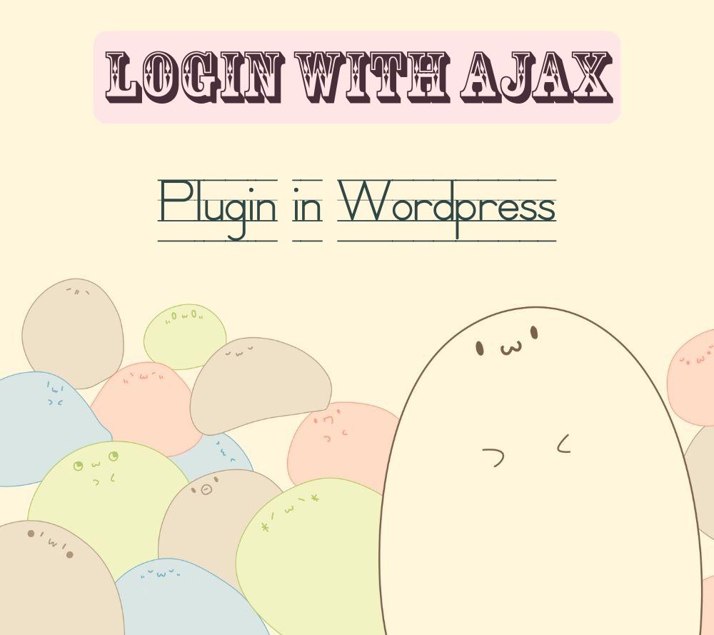 การใช้ Plugin Login With Ajax แบบเบื้องต้น